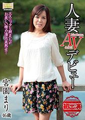 人妻AVデビュー エスニ...